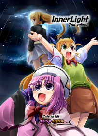 Inner Light 2nd Volume