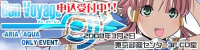 banner_f.jpg
